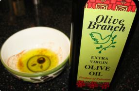 Seasoned Dipping Oil