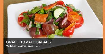 Israeli Tomato Salad